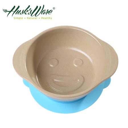 【美國Husk's ware】稻殼天然無毒環保兒童微笑餐碗(3入組)