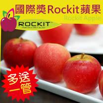 【築地一番鮮】紐西蘭ROCkIT櫻桃蘋果5管(4顆/管)免運組