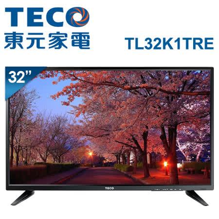 TECO東元 32吋 液晶顯示器+視訊盒(TL32K1TRE)*送雙星14吋立扇+16G隨身碟
