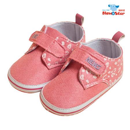 Newstar-時尚豹紋人氣 幼兒學步鞋-粉紅