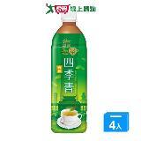 波蜜靠茶四季青茶PET580ml*4