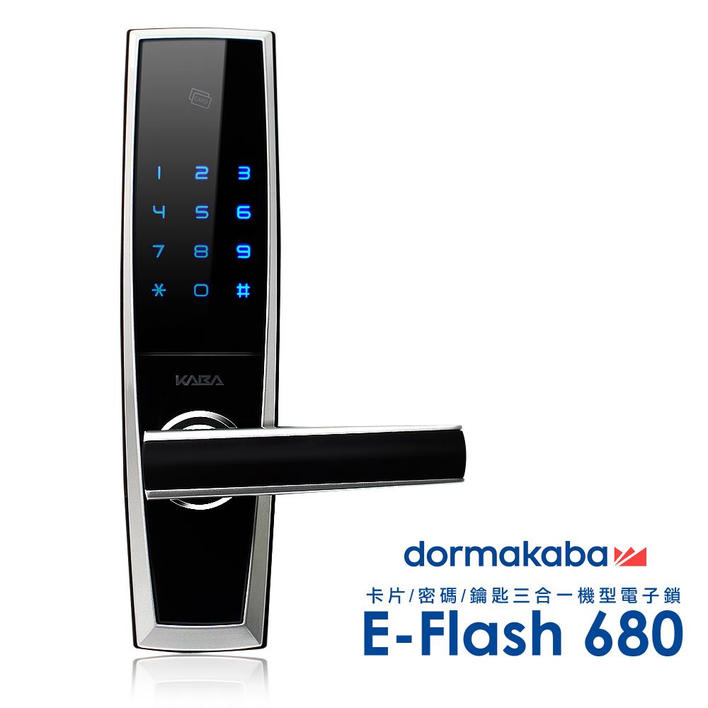 ~KABA~歐洲品牌三合一密碼卡片鑰匙智能電子機械門鎖 EF~680尊爵黑  附
