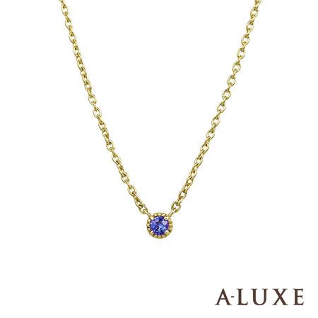 A-LUXE 亞立詩鑽石 Shine日系輕珠寶 黃K金藍寶石項鍊