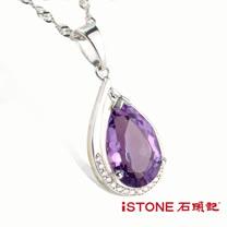 石頭記天然紫水晶925純銀項鍊-優雅