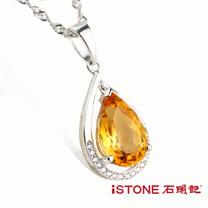 石頭記天然黃水晶925純銀項鍊-迎富