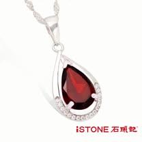 石頭記天然石榴石925純銀項鍊-優雅