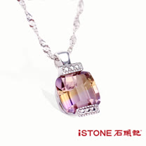 石頭記天然紫黃晶925純銀項鍊-璀璨