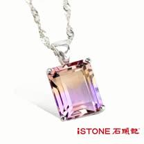 石頭記天然紫黃晶925純銀項鍊-曜眼
