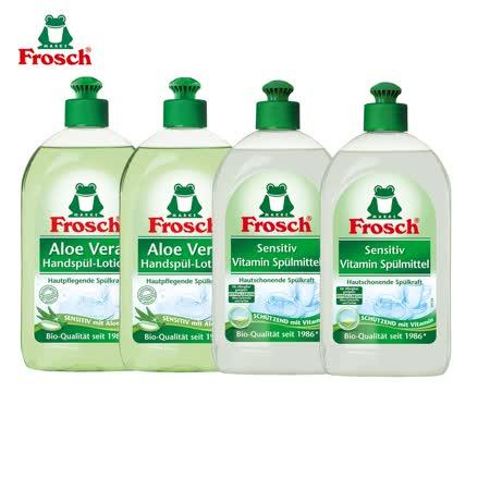 德國Frosch<br/>環保洗碗精500mlx4入