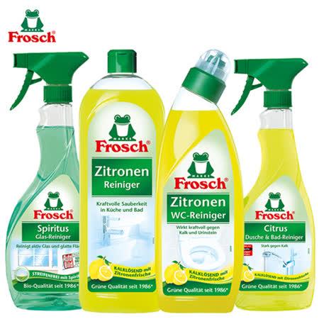 【德國Frosch】檸檬清香 清潔打掃 超值4件組