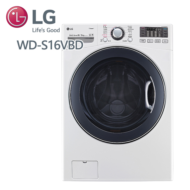 ~LG樂金~WiFi滾筒洗衣機 蒸洗脫烘  典雅白 16公斤  WD~S16VBD  含