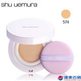 Shu uemura植村秀 亮白無瑕氣墊粉餅蕊SPF50+PA+++ 574(不含粉盒及粉撲)