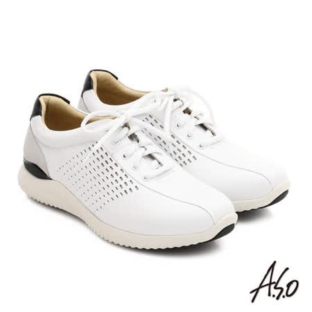 A.S.O 3D超動能 真皮沖孔奈米綁帶休閒男鞋(白)