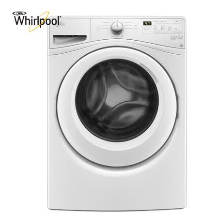 【Whirlpool惠而浦】15公斤滾筒洗衣機 WFW75HEFW 送超商禮券500(鑑賞期過後寄出)