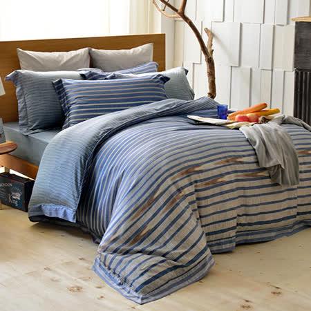 義大利La Belle《亞尚塞斯》特大天絲四件式防蹣抗菌舖棉兩用被床包組
