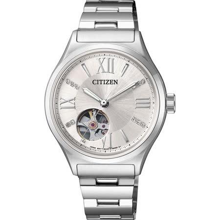 CITIZEN 星辰 典雅羅馬晶鑽時標 鏤空機械錶 PC1001-53A 銀 34mm