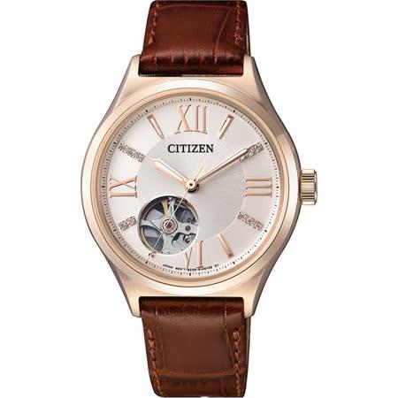 CITIZEN 星辰 知性羅馬晶鑽時標 鏤空機械錶 PC1003-07A 玫瑰金 34mm