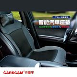 CARSCAM行車王 智能居家車用冷熱風溫控按摩座墊 黑色-12V