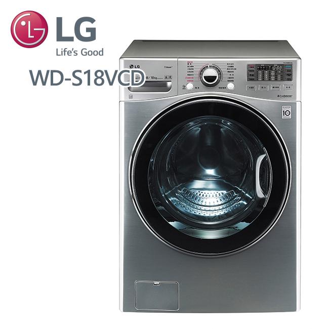 ~LG樂金~WiFi滾筒洗衣機 蒸洗脫烘  典雅銀 18公斤  WD~S18VCD  含