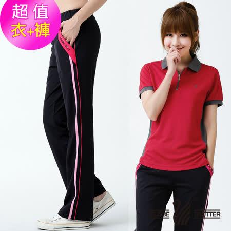 【遊遍天下】台灣製抗UV休閒套裝組(POLO+長褲) 福袋組