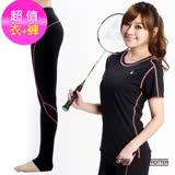 【遊遍天下】台灣製運動抗UV休閒套裝福袋組(衣+褲)