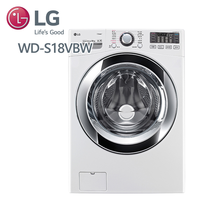 ~LG樂金~WiFi滾筒洗衣機 蒸洗脫  典雅白 18公斤  WD~S18VBW  含