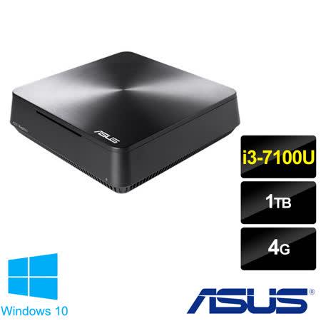 ASUS 華碩 VM65-71UYATA Vivo Mini i3-7100U雙核心/4G/1TB/Win10 效能迷你電腦