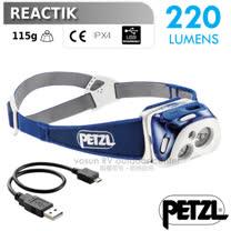 【法國 Petzl】新款 REACTIK 智慧型感應式頭燈(220流明).LED燈/智能光感自動調光.USB可充電.更省電/E92HMI 藍
