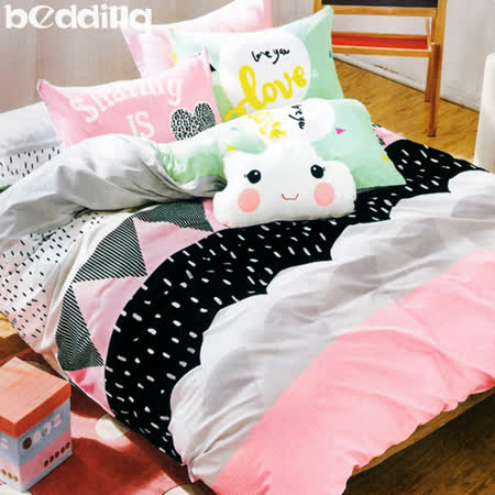 BEDDING - 100%棉床包被套三件組 單人 愛茉莉 親膚舒適四季適用
