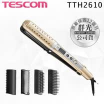 TESCOM TTH2610TW TTH2610 負離子 乾溼兩用 國際電壓 6合1造型髮夾 整髮器 整髮梳 公司貨 保固一年