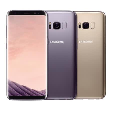 Samsung GALAXY S8 5.8 吋八核心(4/64G)智慧型手機 4G LTE (薰紫灰)-贈無線充電板+藍芽自拍架+三合一夾式鏡頭