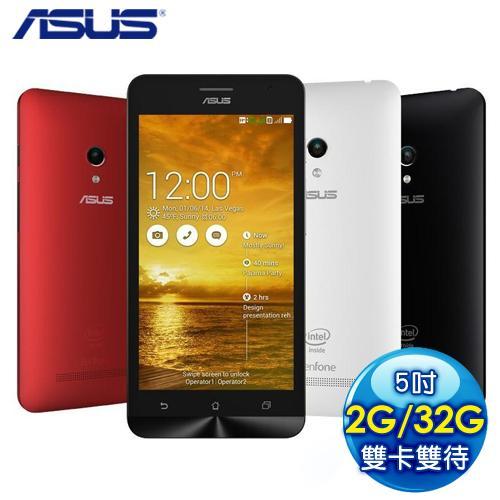 ~送LED隨身燈~ 華碩ASUS ZenFone 5 A500CG 5吋雙卡雙待智慧機 ^