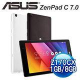 【送皮套+保護貼】 華碩ASUS ZenPad C 7.0 Z170CX 7吋平板電腦 (黑/白)