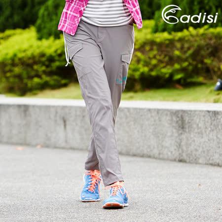 ADISI 女彈性快乾休閒合身長褲AP1711103 (S~3XL) / 城市綠洲專賣(CoolFree、排汗速乾、戶外機能服)