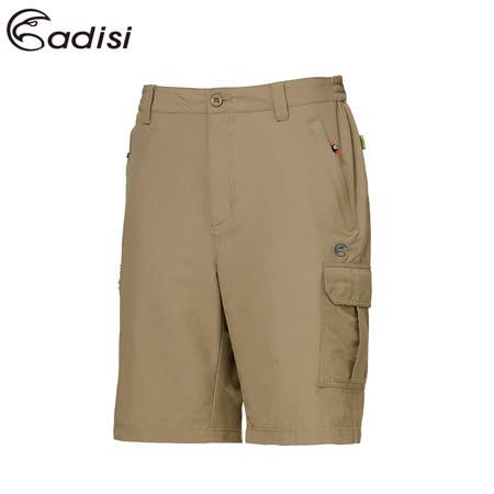 ADISI 男supplex彈性休閒短褲AP1711040 (S~2XL) / 城市綠洲專賣(輕薄透氣、耐磨、抗撕裂、吸濕排汗、戶外機能服)