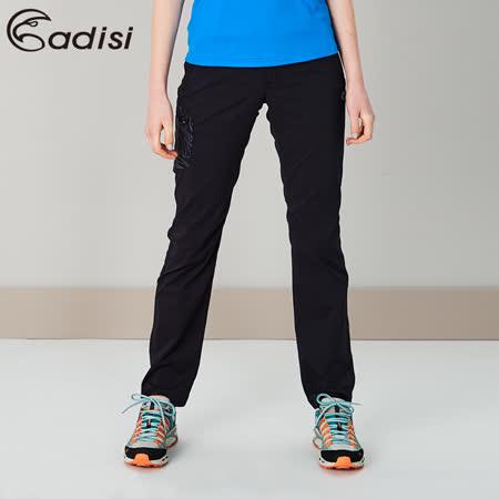 ADISI 女supplex彈性機能長褲AP1711041 (S~2XL) / 城市綠洲專賣(輕薄透氣、耐磨、抗撕裂、吸濕排汗、戶外機能服)