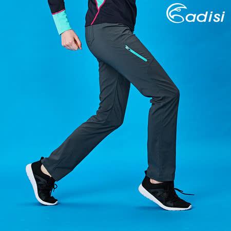 ADISI 女supplex彈性機能長褲AP1711042 (S~2XL) / 城市綠洲專賣(輕薄透氣、耐磨、抗撕裂、吸濕排汗、戶外機能服)