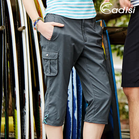 ADISI 女supplex彈性俏麗七分褲AP1711043 (S~2XL) / 城市綠洲專賣(輕薄透氣、耐磨、抗撕裂、吸濕排汗、戶外機能服)