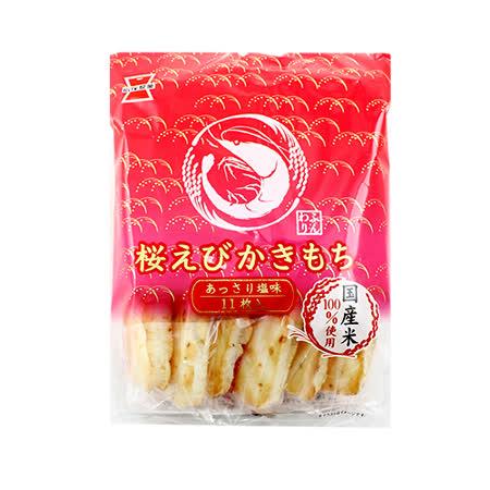 日本岩塚 櫻花蝦米果99g