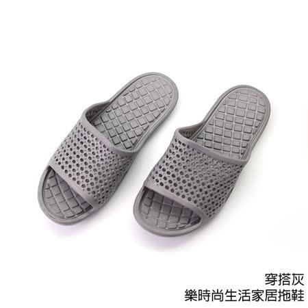 【333家居鞋館】多項專利★樂時尚生活家居拖鞋-穿搭灰