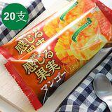 【一等鮮】 日本進口明治脆皮芒果冰心雪糕20支 〈90毫升/支〉