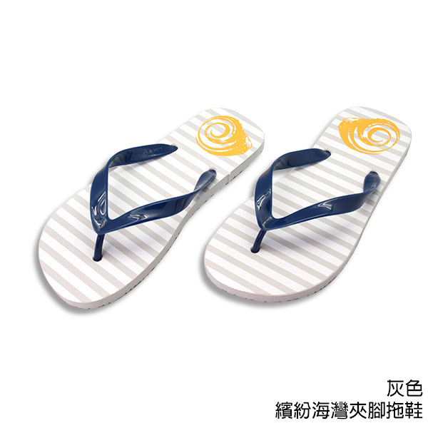 ~333家居鞋館~夏日夥伴~繽紛海灣夾腳拖鞋~灰色