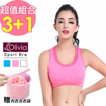 【Olivia】無鋼圈排汗速乾加寬交叉美背運動內衣 3件組(贈內衣洗衣袋)