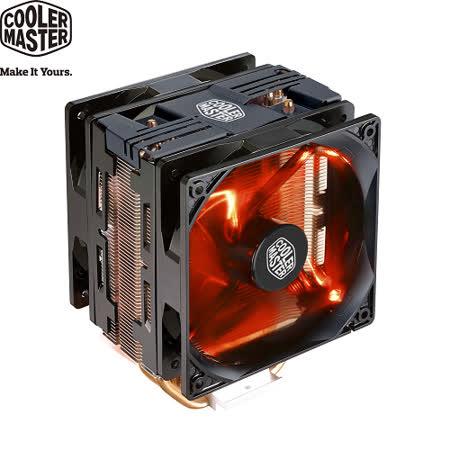 Cooler Master HYPER 212LED TURBO 雙風扇CPU塔型散熱器