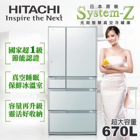 日立HITACHI 日本原裝變頻670L。六門電冰箱 琉璃銀(RSF8800D/RSF8800D_XS)