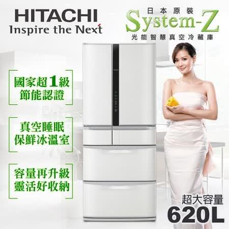 日立HITACHI 日本原裝變頻620L。六門電冰箱 星燦白(RSF62DMJ/RSF62DMJ_W)