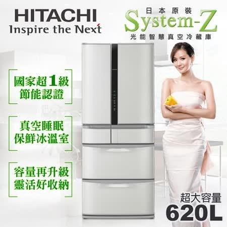 日立HITACHI 日本原裝變頻620L。六門電冰箱 星燦不鏽鋼(RSF62DMJ/RSF62DMJ_SH)