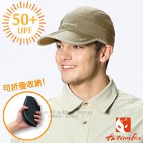 【挪威 ACTIONFOX】新款 抗UV透氣帽簷對折棒球帽UPF50+.鴨舌帽.遮陽帽.運動帽/可對折收納.吸汗快乾.抗菌科技/631-4791 深卡