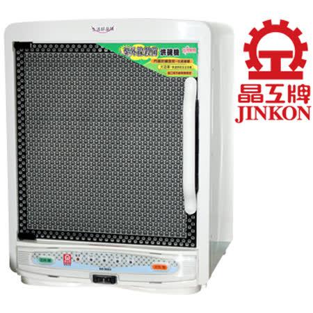 【晶工牌】三層紫外線烘碗機 EO-9053