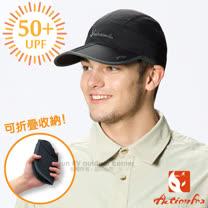 【挪威 ACTIONFOX】新款 抗UV透氣帽簷對折棒球帽UPF50+.鴨舌帽.遮陽帽.運動帽/可對折收納.吸汗快乾.抗菌科技/631-4791 黑色